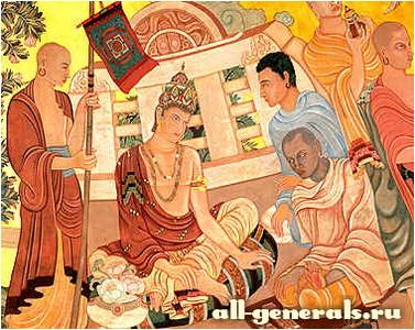 Подарок правителя в индии 4 букв 143
