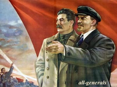 Сталин, Ленин, Ленин и Сталин