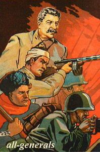 Иосиф Сталин на плакате