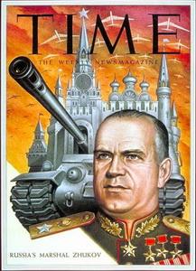 Георгий Жуков в США